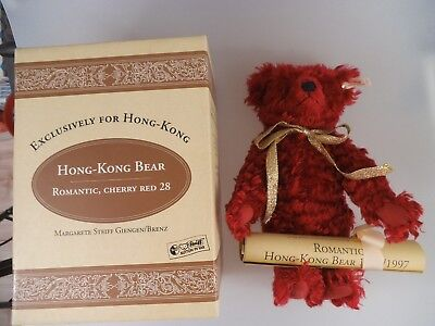 Steiff Romantic Hong Kong Bear 652530 1997/98 28cm (2449)
