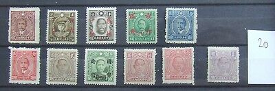 China  old stamps  lot  20