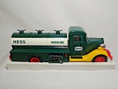 "Vintage 1980 Hess Toy Truck with Original Box ""The First Hess Truck"""