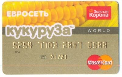 Russia MasterCard Worrld Credit Card CREDIT UNION PAYMENT CENTER