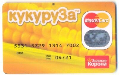 Russia MasterCard Credit Card CREDIT UNION PAYMENT CENTER