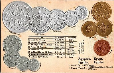 Coin Egypt Postcard Made by Walter Erhard n255