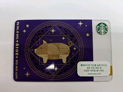 [US Seller] Korea Starbucks Gift Card 2019 New Year of Pig Purple, Multiple Qtys