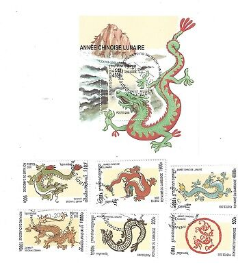 Stamp Sheet And Stamp Set Year Of The Dragon Cambodia