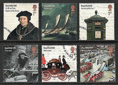 GB Stamps 2016 'Royal Mail 500 (1st issue)' - Fine used