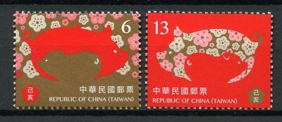 Taiwan 2018 MNH Year of Pig 2019 2v Set Chinese Lunar New Year Stamps