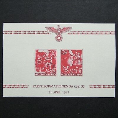 Germany Nazi 1945 Stamps MINT Sheet Elite Storm Trooper Third Reich German WWII