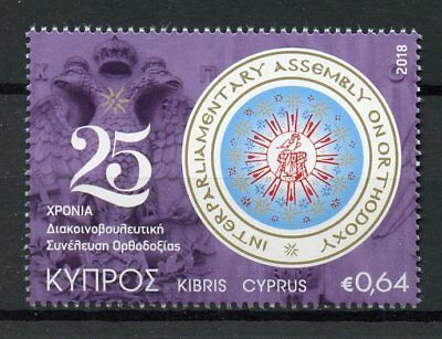 Cyprus 2018 MNH IAO Interparliamentary Assembly Orthodoxy 1v Set Religion Stamps