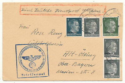 German Occupation Ukraine Ww Ii # 1, 3, 4, Cover Official Mail Dienstpost (1942)