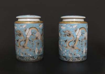 Pair Antique Chinese Porcelain Famille-Rose Tea Caddy Qianlong Mark-dragon
