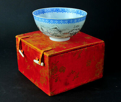 Chinese eggshell cup in box, Cultural Revolution period, Qianlong seal.