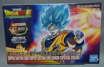 Figure-rise Dragon ball Super Saiyan God Goku Songokou Special Color Kit Bandai*