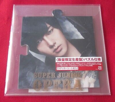 SUPER JUNIOR Opera Yesung ver. JAPAN PRESS CD + Sticker K-POP F/S