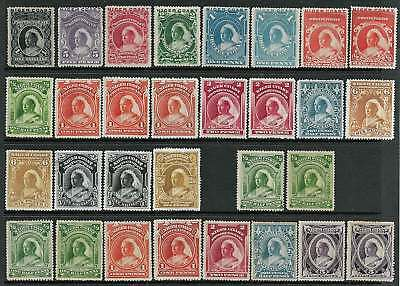 NIGER COAST : EARLY Q. Vict 30 STAMP ISSUES FINE MINT some no gum - No Reserve