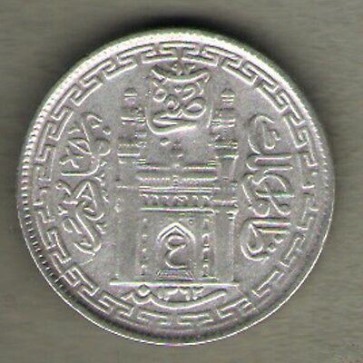 Hyderabad State Ain On Doorway 1/4 Rupee Rarest Silver Coin
