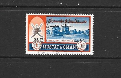 1972 Oman stamp (Muscat and Oman overprinted) surcharged 25B used