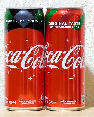 Set Of Empty Cans Coca-Cola Cristmas Edition from Ukraine 330 ml. 2018 - 2 pcs.