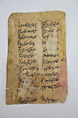 15th- 16th Century Arabic very interesting manuscript Unique RARE مثيرة جدا