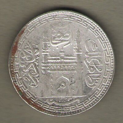 Hyderabad State Ah1323 Ain On Doorway One Rupee Rarest Silver Coin