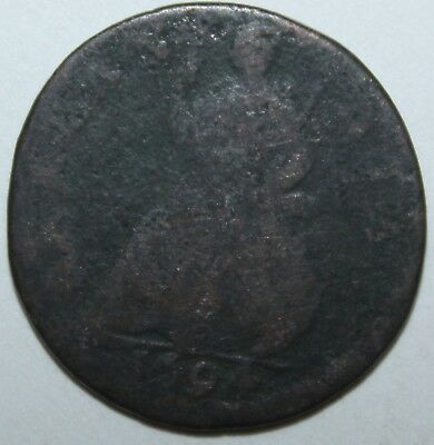 BRITAIN 1694 farthing - William and Mary - legible date - copper