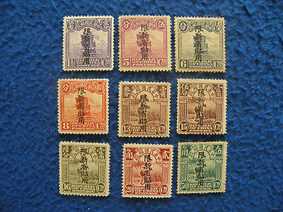 "China Local Issue ""Sinkiang"" 1916-9 Sc#19/33 Mint No Gum"