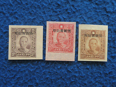 """China Local Issue """"Sinkiang"""" 1944-6 Sc#176-7, 179 Imperf. MH"""