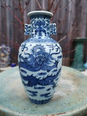 Old Chinese Antique Qing 19th Qianlong Blue/White Vase Marked Asian China Qing