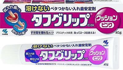 Kobayashi Seiyaku TOUGH GRIP Cushion PINK Denture Grip  from Japan  F/S