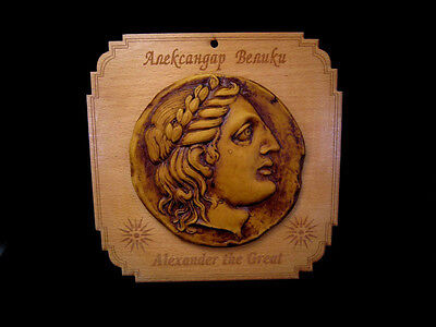 BEAUTIFUL ALEXANDER THE GREAT PORTRAIT TERRACOTTA RESEMBLING PLAQUE from MACEDON