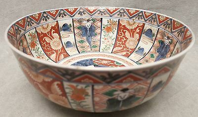 Lovely Imari Porcelain Punch Bowl