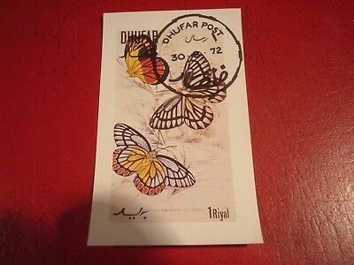 Oman: Dhufar - 1972 Butterflies  - Minisheet - Unmounted Used Miniature Sheet