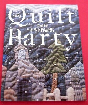 Japan 2004 Quilt Works Collection Book Quilt Party Pattern Yoko Saito Magazine