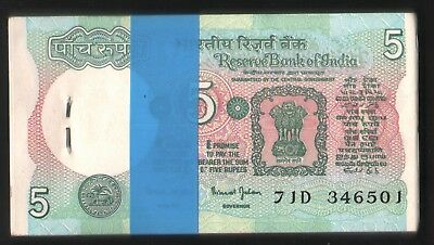 India Rs 5, Bundle 100 serial Notes, C - 32, B inset , Prefix  V - C  RANGARAJAN