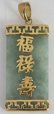 Old 14K Yellow solid Gold & Jade bar pendant, Chinese writing Asian vintage