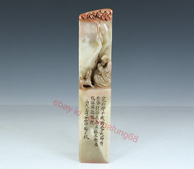 Chinese Exquisite Hand-carved Luohan beast Carving Shoushan Stone seal