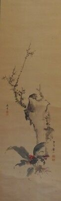 Japanese Hanging scroll / Plum tree Design / KAKEJIKU / Silk / Antique / 23l