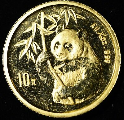 1995 China Panda Gold 1/10 oz G10Y small date