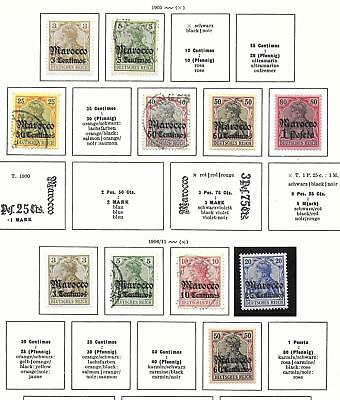 German Morocco stamps 1905 Collection of 11 CLASSIC stamps HIGH VALUE!