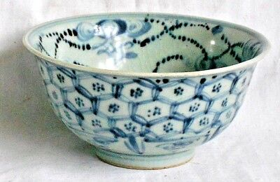 Juan Dynasty Chinese Pale Blue Bowl With Painted Decoration