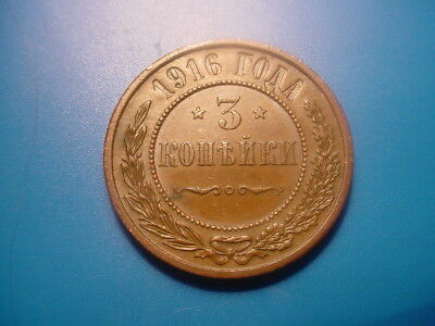 Russia 1916 Three Kopek In Excellent Condition