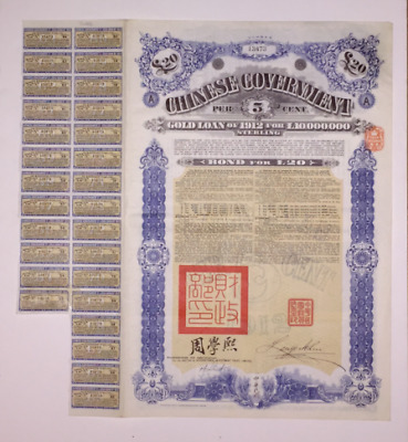Chinese Government 5% Gold Loan 1912, £20 Bond