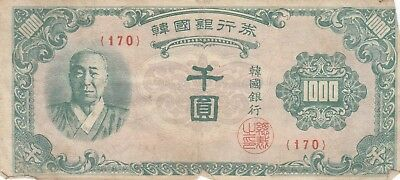South Korea banknote 1000 won (1950) B205 P-8