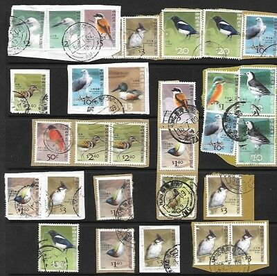 Bird Stamps - Hong Kong - On paper - Values to $10