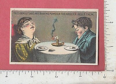 9958 Sea Foam Baking Powder food trade card Gantz, Jones, NYC grammar error