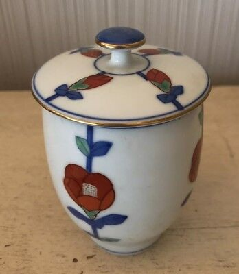 Vintage Antique Asian Japanese Chinese? Porcelain Container Lidded Cup Painted