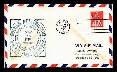 Dr Jim Stamps Us New York Golden Anniversary Air Mail Cover Philadelphia