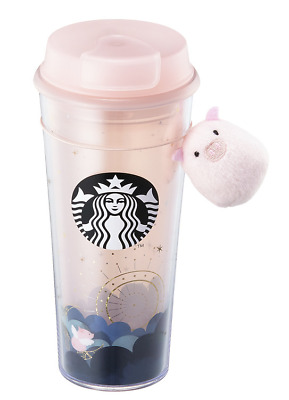 Starbucks Korea 2019 New Year Flying Pig Florence Tumbler