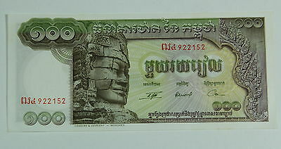 Cambodia 100 Cent Riels Banknote Crisp Uncirculated Currency