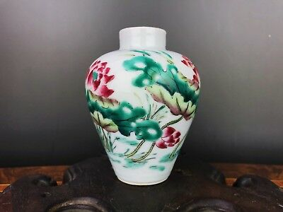 Chinese Antique Porcelain Famille Rose Jar With Lotus Daoguang Dynasty 18th C.