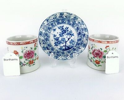 Three Kangxi Yongzheng Chinese Antique Porcelain Blue And White Cups And Dish